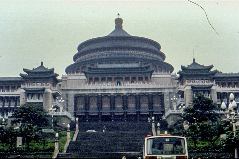 Chongqing's Great Hall of the People, 1983