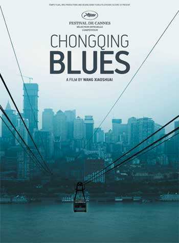 Chongqing Blues movie poster