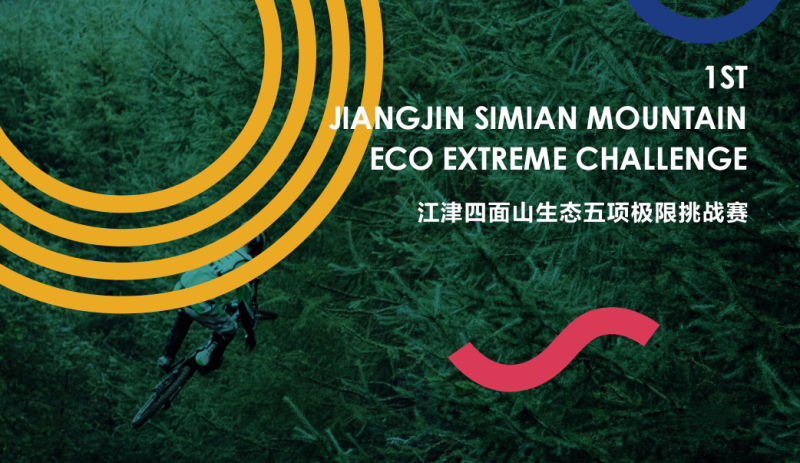 Chongqing Simian Mountain ECO Extreme Challenge November 11, 2017 Location:Simian Mountain, Chongqing, China For more information: